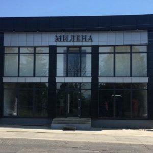 Приватний будинок Мілена