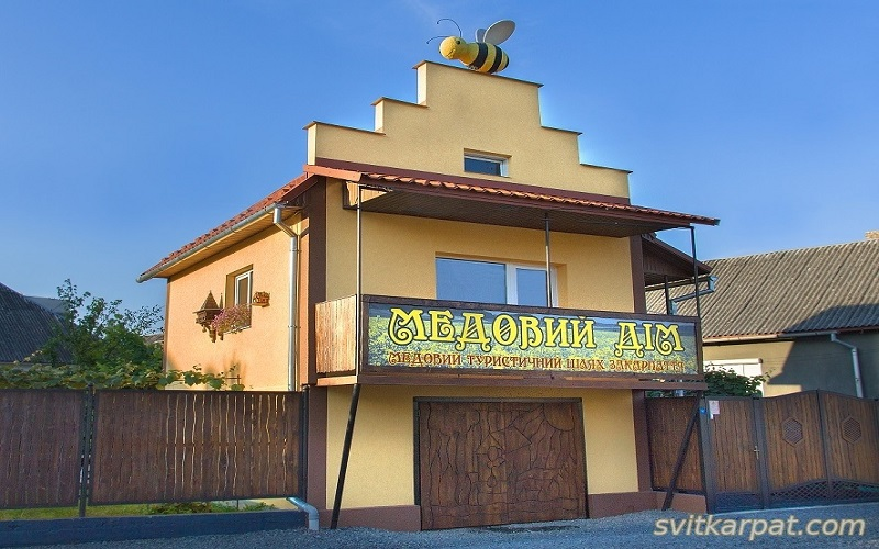 медовий дім Мукачево